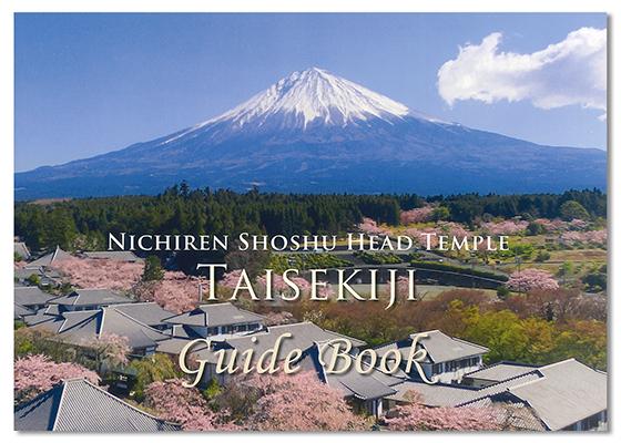 英語版 大石寺案内(TAISEKIJI Guide Book)