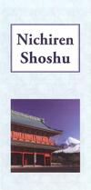 Nichiren Shoshu (英語版リーフレット)