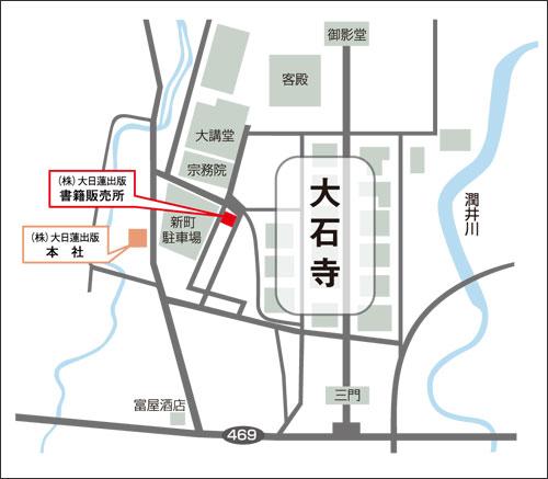 大日蓮出版の地図